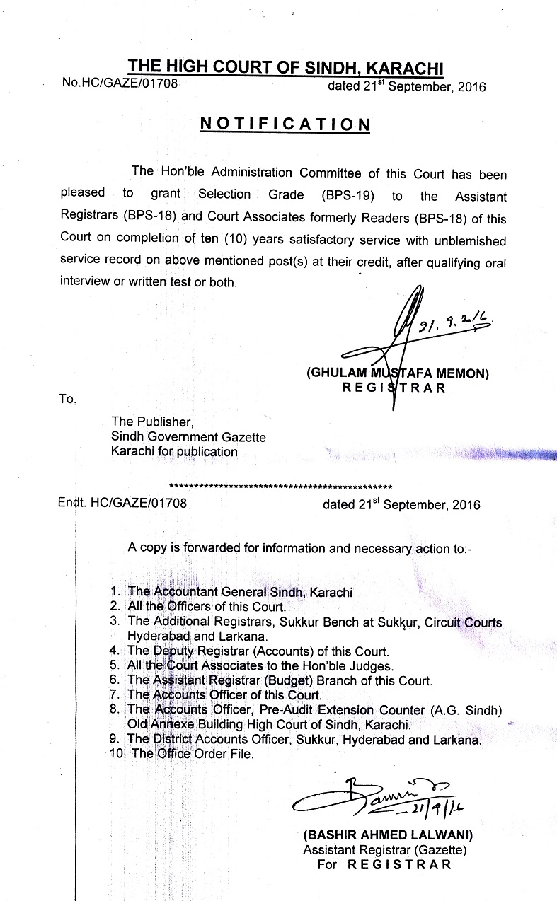 Welcome to high court of sindh z14hcii dated 11 01 2016 office timings spiritdancerdesigns Gallery